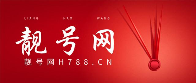 http://www.h788.cn/